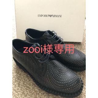 Emporio Armani - ‼️新品 エンポリオ アルマーニ 革靴