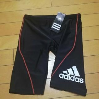 アディダス(adidas)の新品☆アディダス adidas☆水着☆150cm(水着)