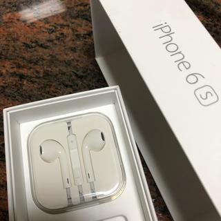 アイフォーン(iPhone)の3点set iphone イヤフォン 純正(ヘッドフォン/イヤフォン)