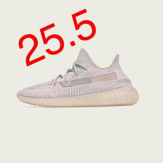 adidas - YEEZY BOOST 350 V2 FV5578 25.5