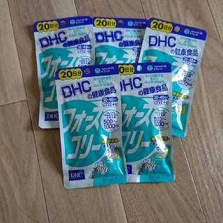 ディーエイチシー(DHC)のフォースコリー(ダイエット食品)