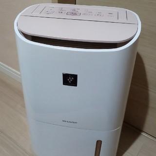 SHARP - ◼️SHARP◼️衣類乾燥◼️除湿機◼️高濃度プラズマクラスター◼️CV-E71