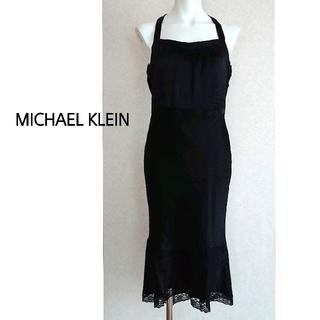 ミッシェルクラン(MICHEL KLEIN)の【美品】MICHAEL KLEIN レースドレス(ミディアムドレス)