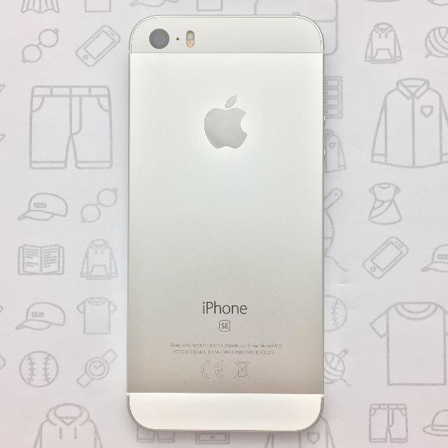 iPhone(アイフォーン)の【ラクマ公式】iPhone SE 32GB 353064096302731 スマホ/家電/カメラのスマートフォン/携帯電話(スマートフォン本体)の商品写真
