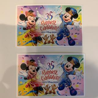 Disney - Disneyペアチケット