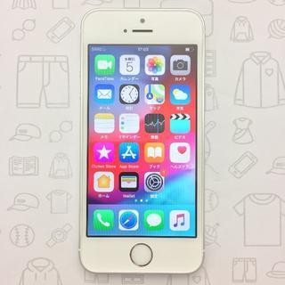 アイフォーン(iPhone)の【ラクマ公式】iPhone SE 32GB 356611089236438(スマートフォン本体)