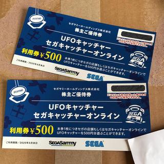 セガ(SEGA)のセガサミーホールディングス株主ご優待券500円× 2枚(その他)