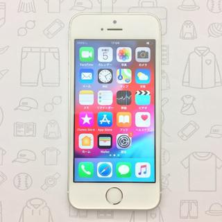 iPhone - 【ラクマ公式】iPhone SE 32GB 353065095737926