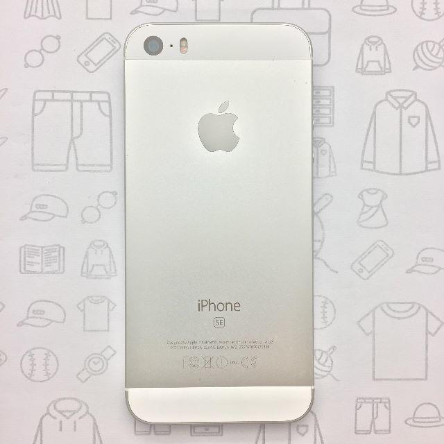 iPhone(アイフォーン)の【ラクマ公式】iPhone SE 16GB 355797078135334 スマホ/家電/カメラのスマートフォン/携帯電話(スマートフォン本体)の商品写真