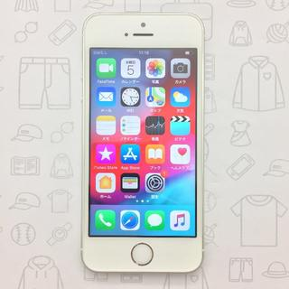 iPhone - 【ラクマ公式】iPhone SE 32GB 353065095397879