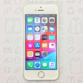 iPhone - 【ラクマ公式】iPhone SE 16GB 355795075601571