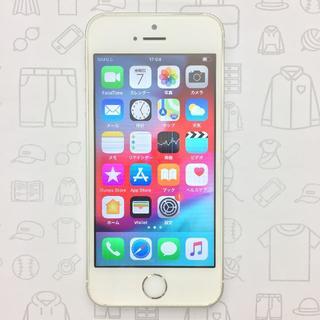 iPhone - 【ラクマ公式】iPhone SE 16GB 355797072995436