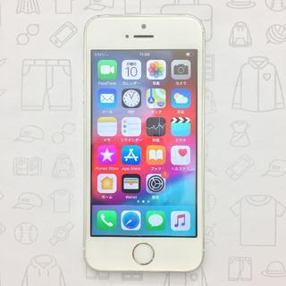 iPhone - 【ラクマ公式】iPhone SE 16GB 355795073573483