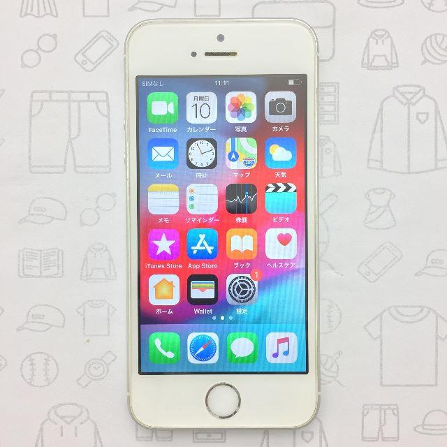 iPhone(アイフォーン)の【ラクマ公式】iPhone SE 16GB 355797073794689 スマホ/家電/カメラのスマートフォン/携帯電話(スマートフォン本体)の商品写真