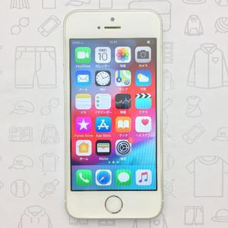 iPhone - 【ラクマ公式】iPhone SE 16GB 355797073794689
