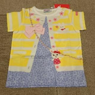 ミキハウス(mikihouse)の新品 ミキハウス うさこ ポシェット だまし絵 Tシャツ(Tシャツ)