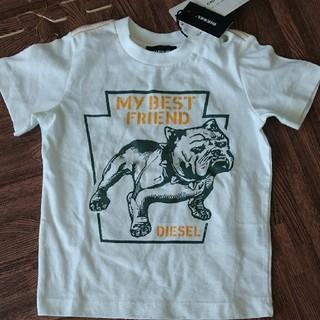 ディーゼル(DIESEL)の新品♪ディーゼル Tシャツ(Tシャツ)