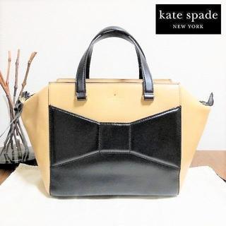 ケイトスペードニューヨーク(kate spade new york)の送料無料 ケイトスペード トートバッグ バイカラー PXRU4458 M019(トートバッグ)