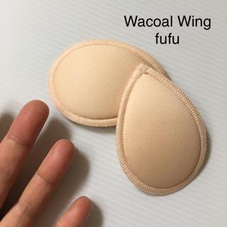 ワコール(Wacoal)の未使用 ワコール ウィング ブラジャー パット(ブラ)