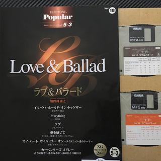 ヤマハ - エレクトーン楽譜G5〜3  -36