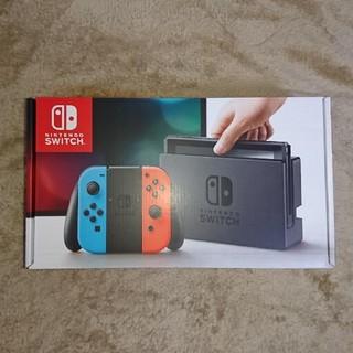 Nintendo Switch - 【中古完品】任天堂ニンテンドースイッチ本体ブルー/レッド(動作確認済)★送料無料