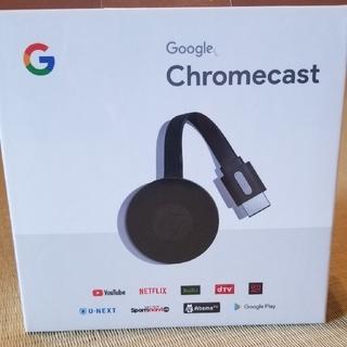 googlechromecast