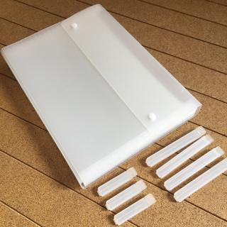 ムジルシリョウヒン(MUJI (無印良品))の無印良品 仕切りファイル ポリプロピレン A4&袋とめクリップ(ファイル/バインダー)
