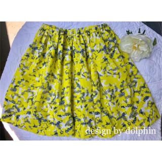 ボンポワン(Bonpoint)の【yu様専用】ミモザ 花柄スカート スカート リバティー(スカート)