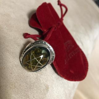アレックスストリータークラックブルー17号(リング(指輪))