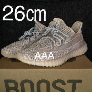 adidas - 26㎝ Yeezy Boost 350 V2 SYNTH Reflective