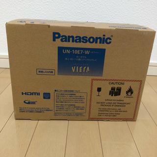 Panasonic - Panasonic パナソニック  プライベートビエラ  新品 送料無料
