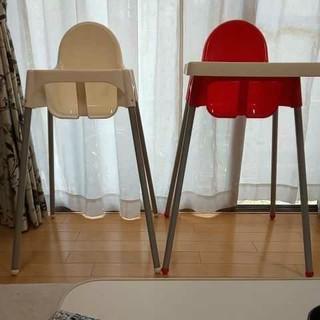 イケア(IKEA)のIKEA チャイルドチェアー チャイルドシート 赤 白(テーブル用品)