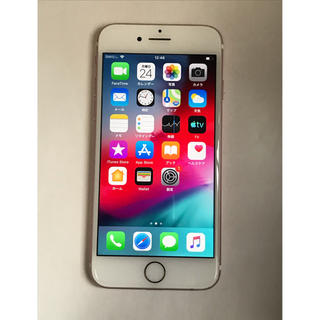 iPhone - iPhone7 128GB SIMフリー au docomo SoftBank