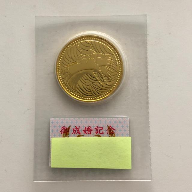 皇太子殿下御成婚記念 五万円金貨 エンタメ/ホビーの美術品/アンティーク(貨幣)の商品写真