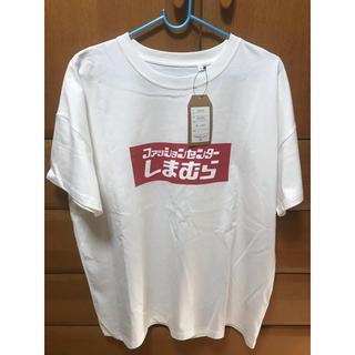 シマムラ(しまむら)の品薄 新品 最安値 しまむら ロゴTシャツ L(Tシャツ/カットソー(半袖/袖なし))