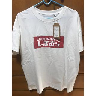 シマムラ(しまむら)の品薄 新品 最安値 しまむら ロゴTシャツ M(Tシャツ/カットソー(半袖/袖なし))
