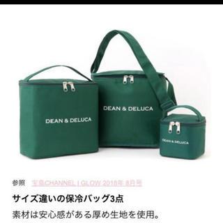 ディーンアンドデルーカ(DEAN & DELUCA)のディーンアンドデルーカ  保冷バッグ4点セット(弁当用品)