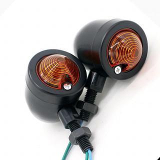 ☆ウインカー☆ モンキー スティード ブレット 型2個セット バイク用 ブラック