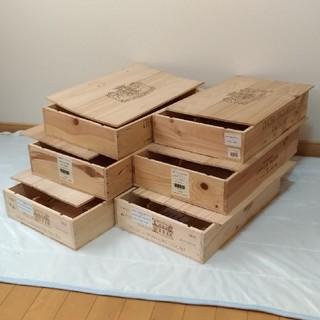 ワイン木箱 木箱いっぱい福袋 No440(その他)