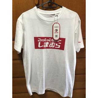 シマムラ(しまむら)の激レア バックプリント有 新品 しまむら ロゴTシャツ M(Tシャツ/カットソー(半袖/袖なし))