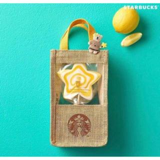 スターバックスコーヒー(Starbucks Coffee)のあさりん様専用☆新品スターバックスキャンディバッグ(ノベルティグッズ)