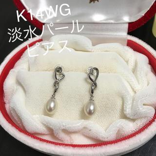 K14WG 淡水パールピアス(ピアス)