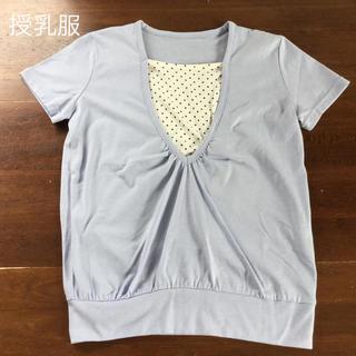 ニシマツヤ(西松屋)の新品❗️ 授乳服 レイヤード 半袖トップス(マタニティトップス)