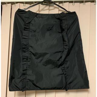 プラダ(PRADA)のPRADA  JAPAN フリルスカート プラダ ナイロンスカート(ミニスカート)