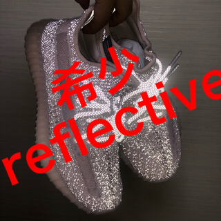 adidas - 【Reflective!】yeezy boost 350 V2 synth RF