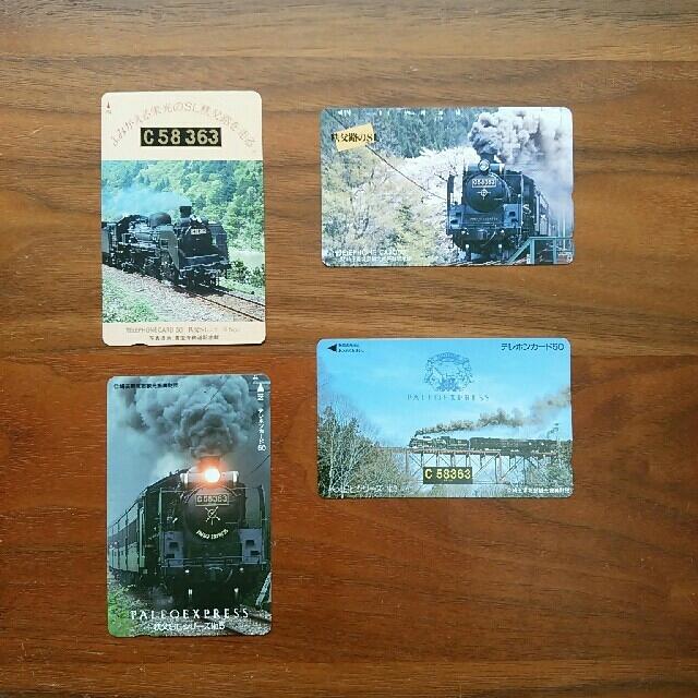 NTTdocomo(エヌティティドコモ)の未使用テレホンカード 《秩父SL》 チケットのチケット その他(その他)の商品写真