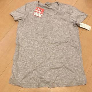 ニシマツヤ(西松屋)の新品 マタニティ 授乳服 L グレー Tシャツ(マタニティトップス)