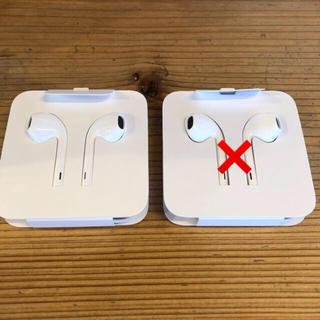 アイフォーン(iPhone)の新品未使用 アイフォン イヤホン 正規品(ヘッドフォン/イヤフォン)
