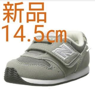 ニューバランス(New Balance)の★新品★ニューバランス 996 14.5㎝(スニーカー)