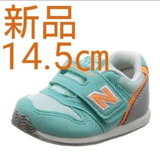 ニューバランス(New Balance)の★★ニューバランス 996 14.5㎝(スニーカー)
